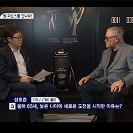 Bob Parsons Shares PXG's Story with JTBC in Korea